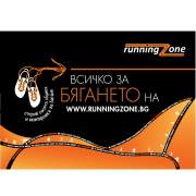 running_zone-voucher-front-previewweb
