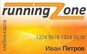 club_cards