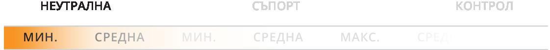 running_zone_pronation-final-neutral-min-1