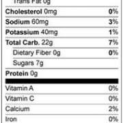 energy-gel-espresso-love-nutrition_large1