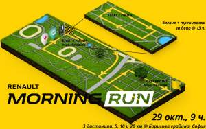 morning_run_map_last_bg