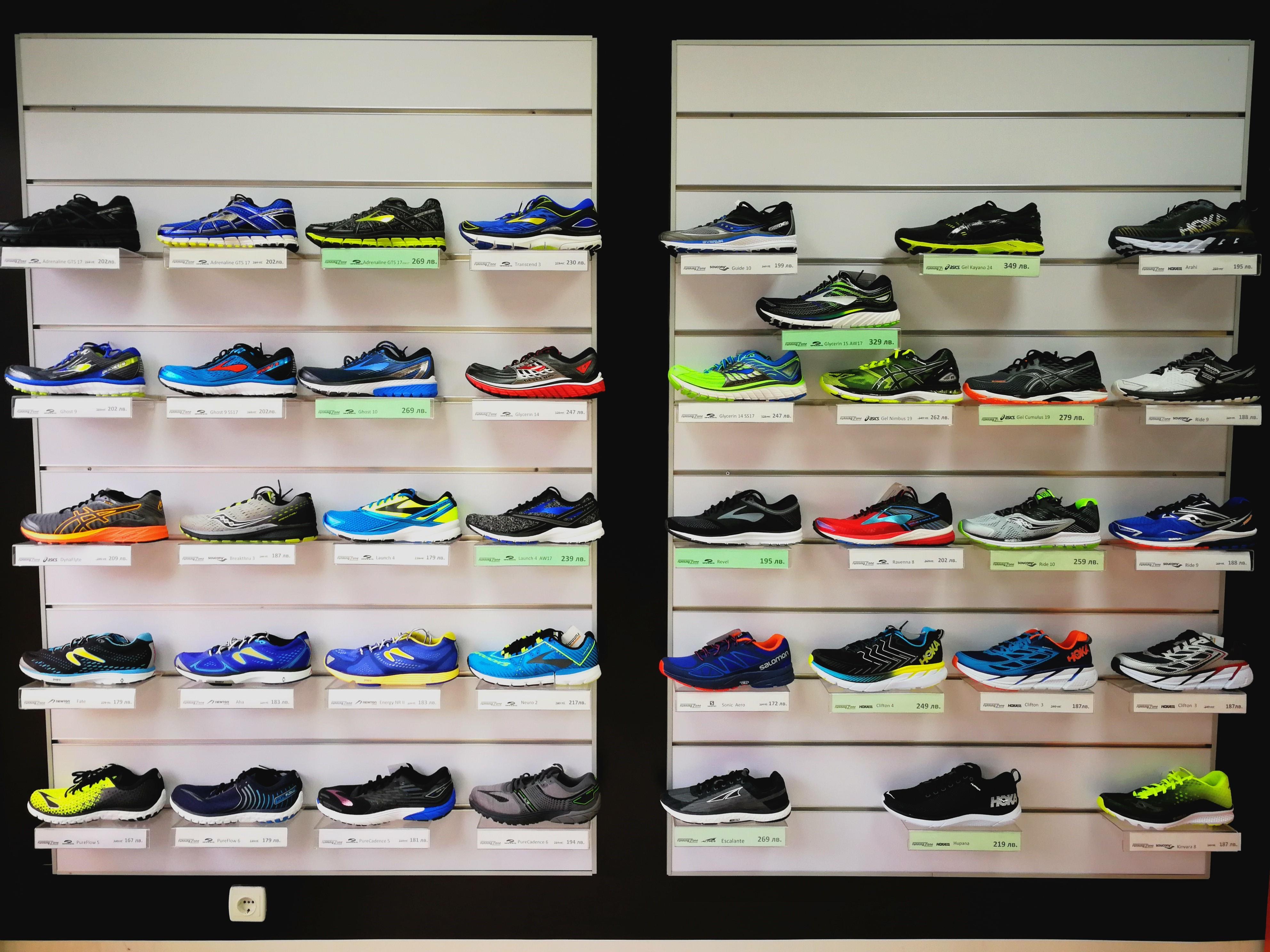 3677374eafc Няма една единствена най – добра обувка. Всеки бегач има различни нужди и  идеалната обувка за един, може да бъде истински кошмар за друг.